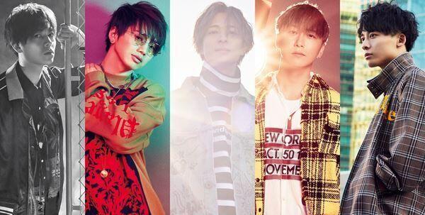 Da-iCE、ファンクラブツアー全公演中止を受けて「#おうちFlight away」MVフルバージョンを公開