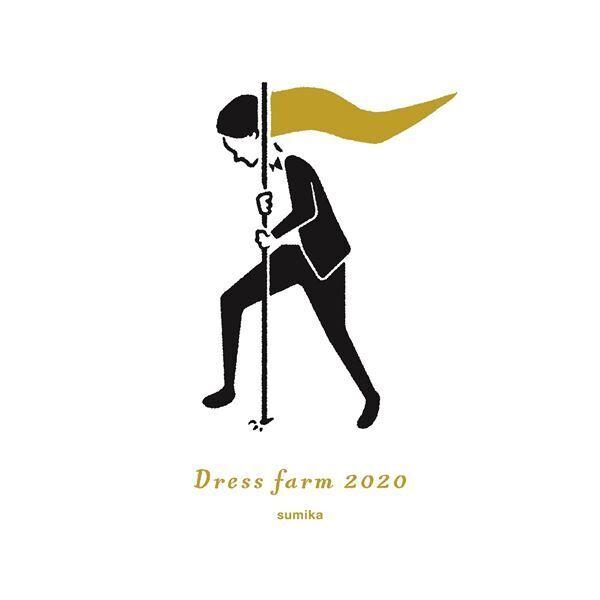 sumika、リモートレコーディングされた新曲4曲を公開! 医療やエンタメ従事者対象の基金「Dress farm 2020」も創設