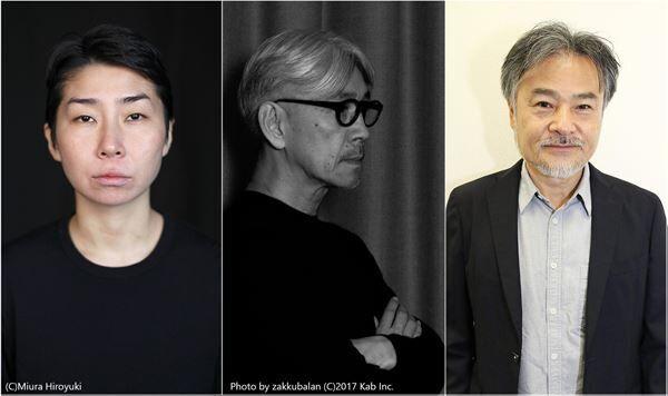 小田香、坂本龍一、黒沢清