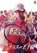 ミュージカル『新テニスの王子様』キャスト、キービジュアル含む詳細発表 小野健斗、相葉裕樹らOBキャストも出演