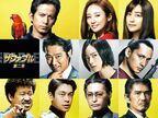 岡田准一主演映画『ザ・ファブル』がシリーズ化 堤真一、平手友梨奈、安藤政信が新キャストに
