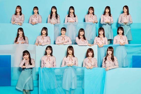 日向坂46、4thシングル 『ソンナコトナイヨ』をリリース