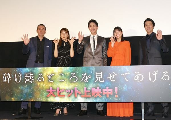 石井杏奈、主演作『砕け散るところを見せてあげる』は「人生のヒーローになる映画」