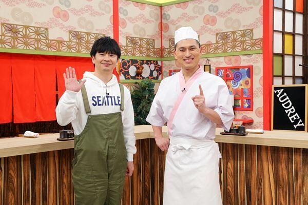 『あちこちオードリー』(テレビ東京系)