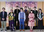 中村壱太郎、『夜は短し歩けよ乙女』で現代劇の男性役に初挑戦「すべてが冒険」