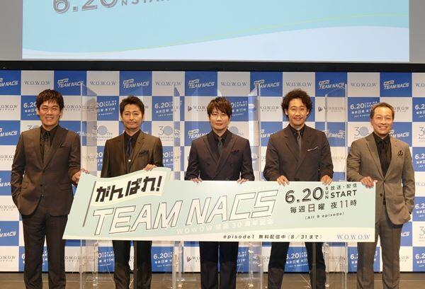 大泉洋、結成25周年企画「がんばれ!TEAM NACS」は「おじさん5人の謎の番組」