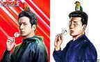 原作者・南勝久による特別描き下ろしイラストが 岡田准一主演『ザ・ファブル 殺さない殺し屋』公式サイトも期間限定で変化
