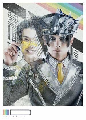 高橋悠也×崎山つばさ、『TXT vol.2「ID」』は演者も観客も自分と向き合うことになる舞台
