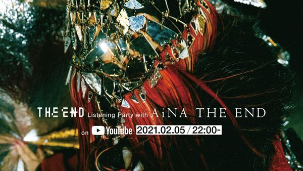 「THE END Listening Party with AiNA THE END」バナー