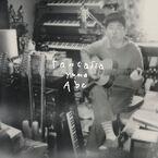 ネバヤン安部勇磨、友人達と制作した初ソロアルバム『Fantasia』発表