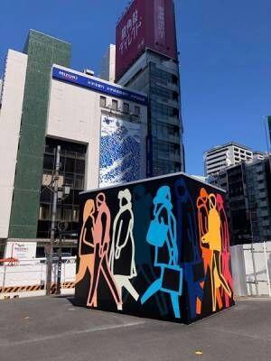 ジュリアン・オピーの新作パブリックアートが渋谷駅東口に! 3月31日までの期間限定で展示中