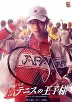 ミュージカル『新テニスの王子様』The First Stageのライブ配信決定 6月にBlu-ray&DVD発売も