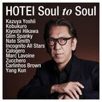 布袋寅泰、コラボアルバムよりコブクロの二人をフィーチャーした「Soul to Soul」MV公開