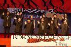 2度の撮影中断を乗り越えた実写版『東京リベンジャーズ』、北村匠海「再開するたび、リベンジ」