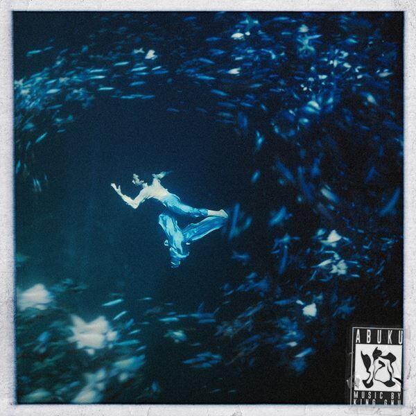 King Gnu、映画『太陽は動かない』主題歌「泡」MVを本日20時プレミア公開 森山未來が水中を舞う