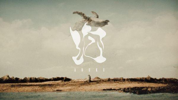 King Gnu「泡」MUSIC VIDEOサムネイル