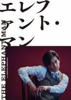 ジャニーズWEST・小瀧望、主演舞台『エレファント・マン』青年ジョン・メリックのメインビジュアル公開