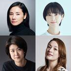 吉田羊×松井玲奈『ジュリアス・シーザー』10月上演決定 女性キャストが男たちの陰謀の世界を表現