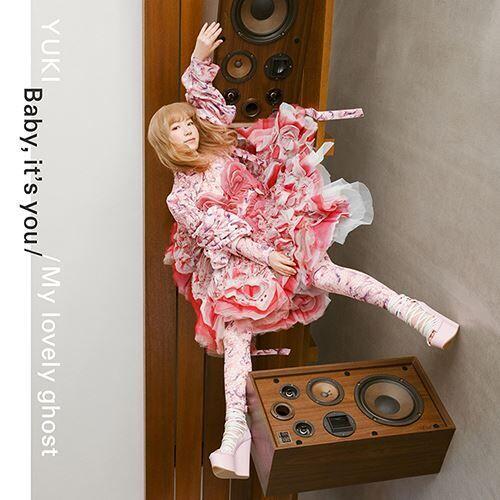 YUKI、10枚目のアルバム『Terminal』4月28日リリース決定