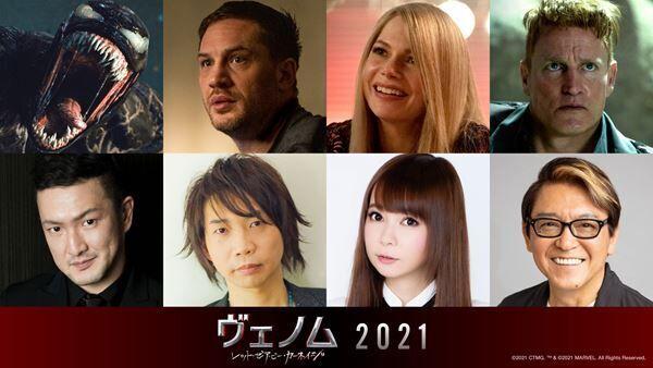 『ヴェノム:レット・ゼア・ビー・カーネイジ』 (c)2021 CTMG. (c) & TM 2021 MARVEL. All Rights Reserved.