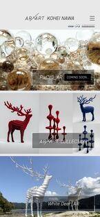 現代アートの新体験 au 5G「AR x ART」が世界的彫刻家・名和晃平とコラボした「AR x ART KOHEI NAWA」提供開始