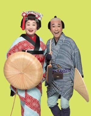 『喜劇 お染与太郎珍道中』