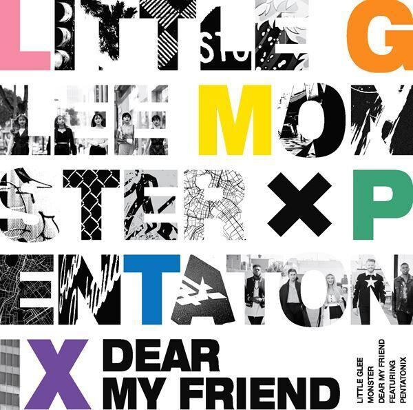 リトグリが「Dear My Friend feat. Pentatonix」MVを公開、遠く離れた両組が一緒に歌っているような映像に