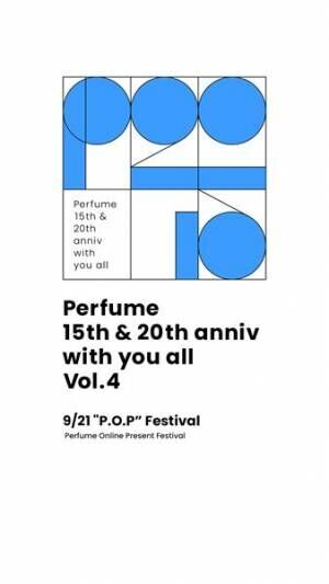 「Perfume 15th&20th anniv with you all」Vol.4