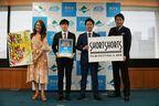 「SSFF & ASIA」環境大臣賞に若手日本人監督作『オアシス』が選出 三好優太監督「若い世代が興味を持つきっかけに」