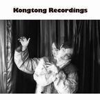 安藤裕子、新アルバム『Kongtong Recordings』全収録曲&ジャケット公開