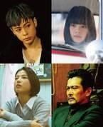成田凌、岸井ゆきの、石井杏奈、内野聖陽、綾野剛主演『ホムンクルス』出演決定 特報映像も