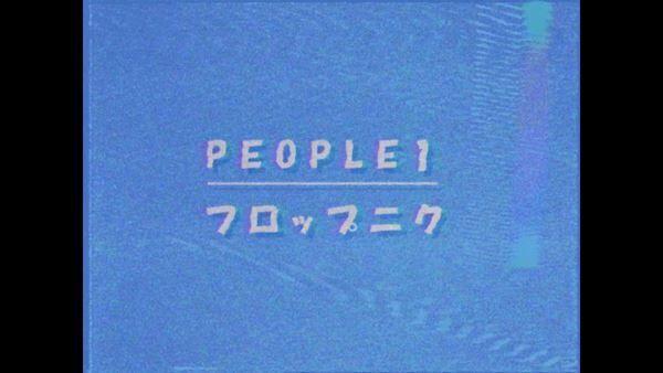 「フロップニク」ライブ映像 サムネイル