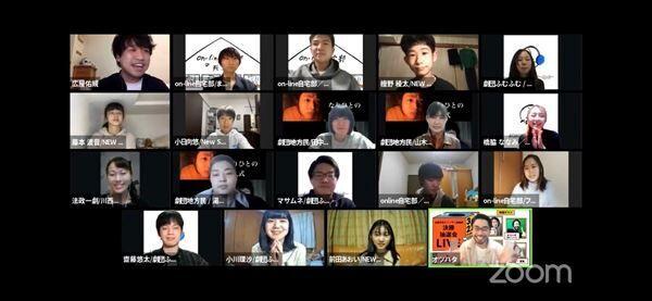 「全国学生オンライン演劇祭」