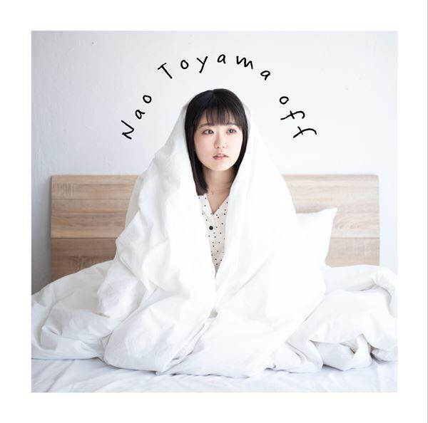 """東山奈央、日常の""""off""""を見せた新アルバムジャケット公開 全6曲の詳細も明らかに"""