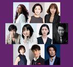 葵わかな&三吉彩花がLGBTQのカップルを熱演 ブロードウェイミュージカル『The PROM』2021年日本初上演決定