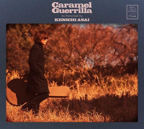 浅井健一、ニューアルバム『Caramel Guerrilla』収録詳細&THE INTERCHANGE KILLS新体制ツアー発表