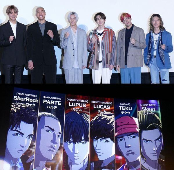 「BATTLE OF TOKYO」記者発表会