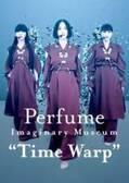 Perfume、デビュー15周年記念オンラインライブのNetflix配信がスタート ライゾマティクスによる解説映像も公開