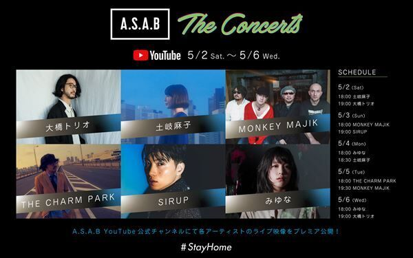 『A.S.A.B The Concerts』