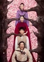 野田秀樹屈指の人気作『贋作 桜の森の満開の下』開幕