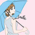 SEKAI NO OWARI、『竜の道 二つの顔の復讐者』主題歌『umbrella』MVを本日21時公開!