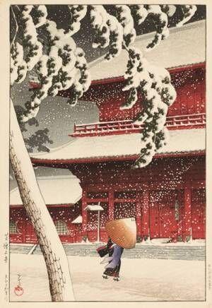 《芝増上寺》 東京二十景 1925(大正14)年木版、紙 渡邊木版美術画舗