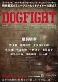 屋良朝幸主演ミュージカル『DOGFIGHT』舞台ビジュアルを一新し、日比谷シアタークリエにて2021年9月上演決定