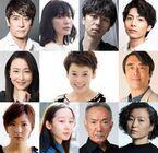 大竹しのぶ主演、栗山民也演出、舞台『ザ・ドクター』上演決定 海外新作舞台が日本初上陸