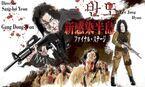 今週の「おとな向け映画ガイド」 新年1月1日公開!あのゾンビ大作続編『新 感染半島 ファイナル・ステージ』と、東京が舞台の香港アクション 『燃えよデブゴン  TOKYO MISSION』をオススメ。