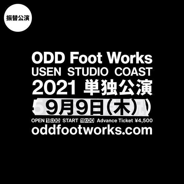 ODD Foot Works、無観客配信ライブ『5月3日』ダイジェスト映像公開