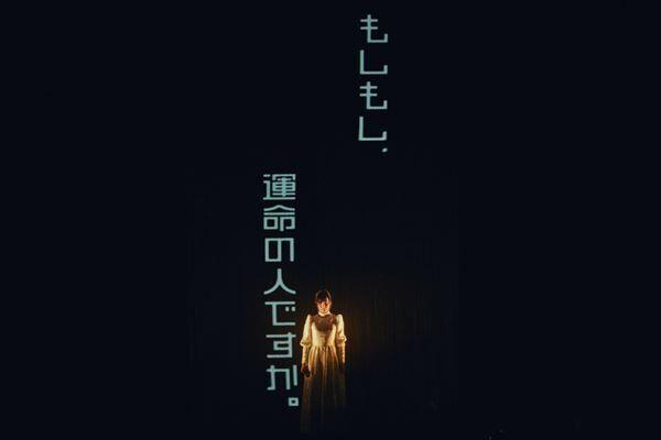 吉澤嘉代子、電話をモチーフにした「赤青ツアー2021」開催! 日比谷野外音楽堂ライブ決定も発表