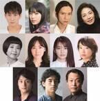 演出家・上村聡史が「約束の血」4部作の集大成『森 フォレ』に挑む! 成河、瀧本美織ら出演で7月上演