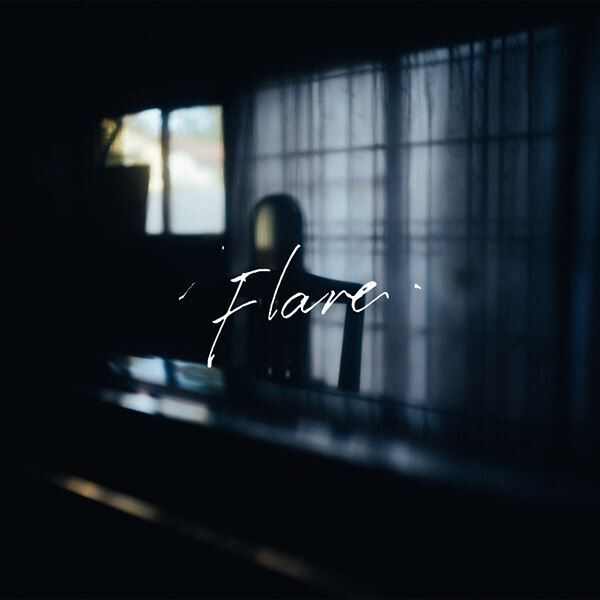 BUMP OF CHICKEN、結成25周年記念日に新曲「Flare」を配信&映像公開「今日まで支えてくださった皆様に、僕らの一番新しい楽曲を」