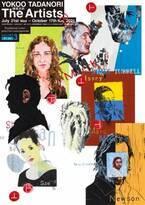 独創的な肖像画ギャラリーを展示 カルティエ現代美術財団が主催する「横尾忠則:The Artists」展、いよいよ開催